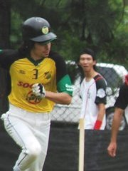 André - Cerâmica Beisebol
