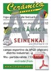 PDF A4 Download