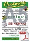 PDF A5 Download