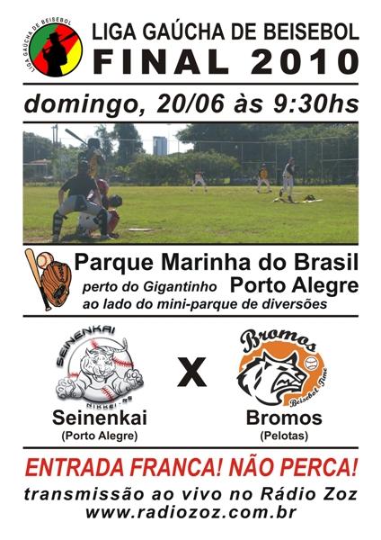Cartaz - LGB Final 2010 - 20/06/2010